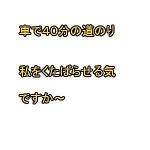 Cocolog_oekaki_2013_03_06_17_15